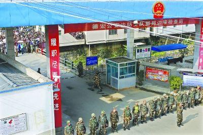昨日,云南盈江县那邦镇边防站加强戒备 特派记者 贾代腾飞摄