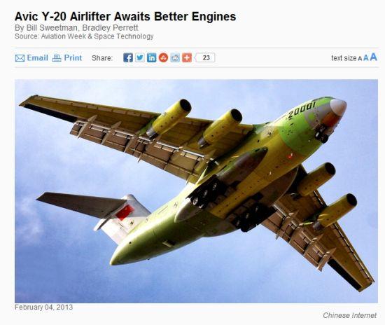 美国《航空和空间技术周刊》网站头条截图