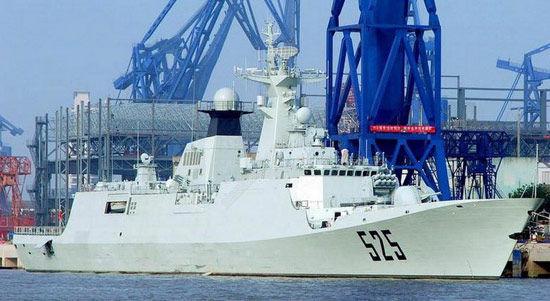 """资料图:东海舰队525""""马鞍山""""号导弹护卫舰"""