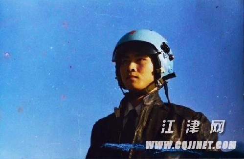 戴明盟在飞行学院时的照片