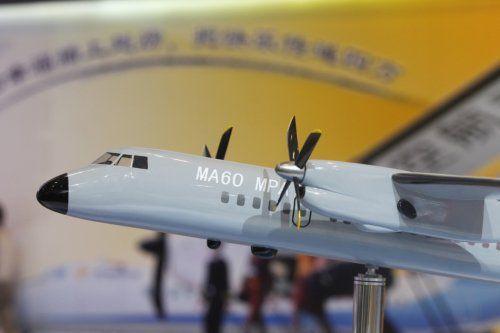 资料图:航展上展出的中国MA60 MPA型海上巡逻机模型