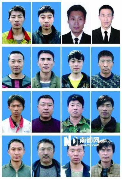 遭朝鲜扣押的中国渔民。