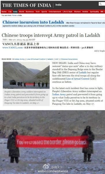 印度媒体报道截屏