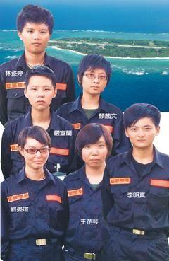 将派往太平岛的台湾女兵