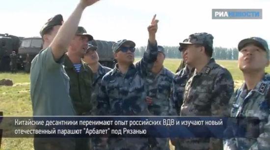 解放军空降兵代表团观摩俄军跳伞