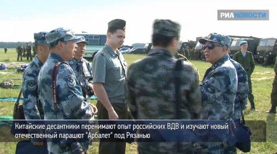 俄军向解放军代表团介绍情况