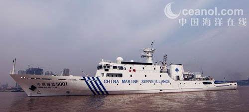 资料图:中国千吨级执法公务船海监5001号