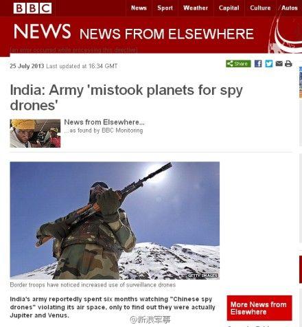 英国BBC新闻网站截屏