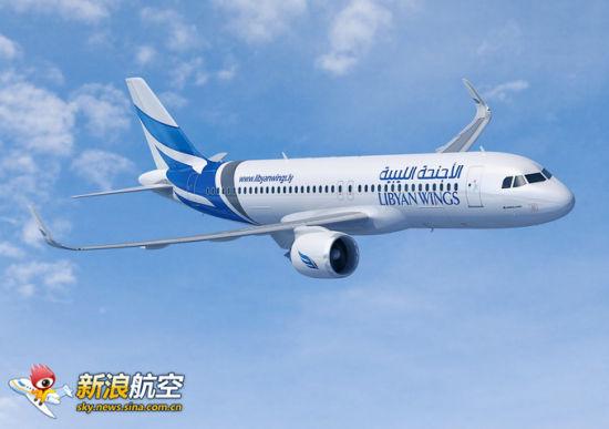 利比亚之翼A320neo