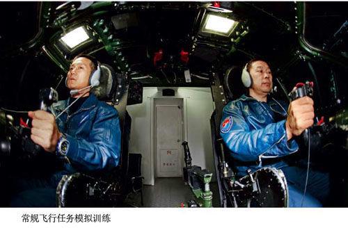 空军某飞行模拟训练基地