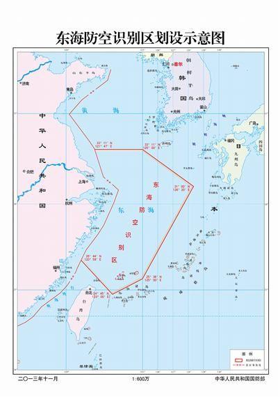 中国防空识别区范围