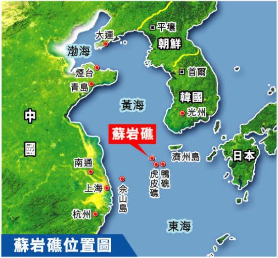 苏岩礁地理位置