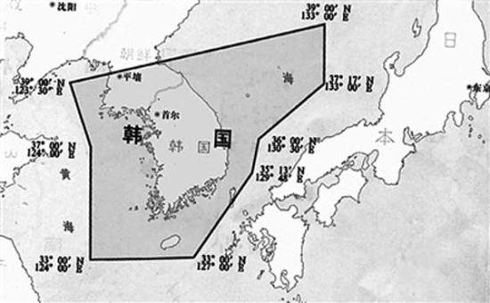 韩国原防空识别区覆盖范围