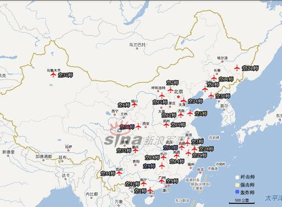 中国空军部队部署示意图