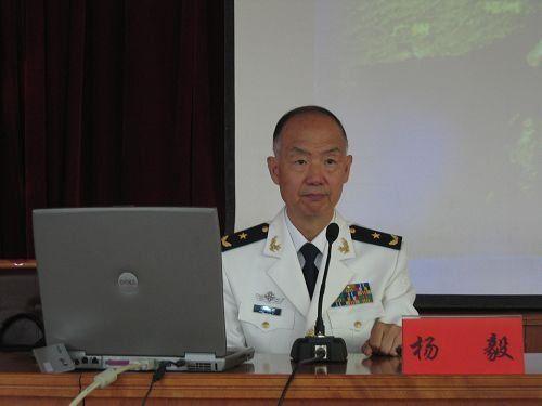 资料图:中国海军少将杨毅