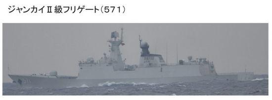 资料图:日本防卫省统合幕僚部网站截图