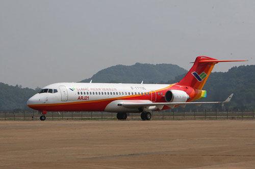 资料题:试飞中的ARJ-21-700喷气支线客机
