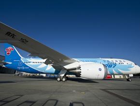 波音787交付南航 梦想之翼彩绘机展示
