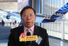 空客中国公司总裁陈菊明