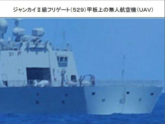 资料图:我军护卫舰上装备的无人机