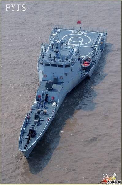 """最新曝光的舷号为""""东救335""""中国海军三体舰"""