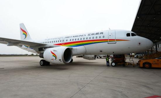 西藏航空首架鲨鳍小翼A319飞机