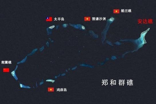 菲越部队8日在中国南海岛屿举行体育友谊赛