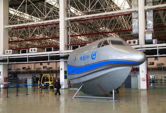 资料图 :蛟龙600的大型机头全尺寸模型