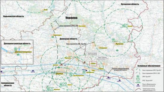 "MH17飞行区域与乌""山毛榉""导弹系统部署图。图中绿色虚线圈为乌政府军""山毛榉""导弹系统覆盖范围,可以看到MH17的坠落地点(图下方红色方块)正在这一范围内。"