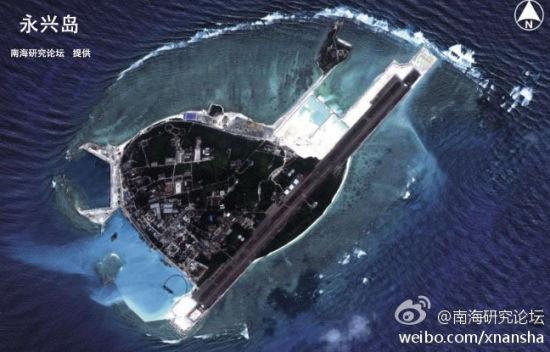 资料图:西沙永兴岛近期卫图一张,图片来源南海研究论坛。