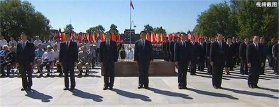 政治局七常委纪念抗战胜利69周年