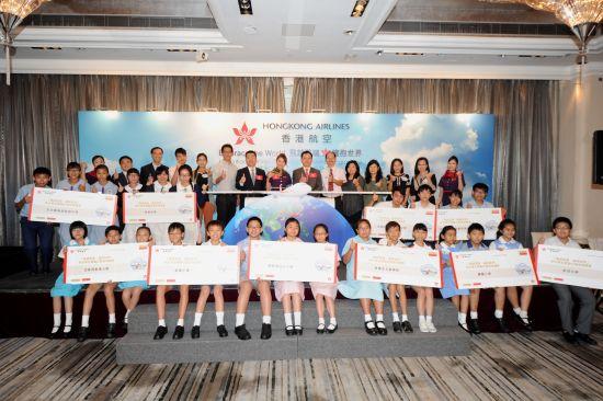 香港航空副总裁孙剑峰先生(右中一)、香港航空商务总监李殿春先生(左中一)与艺人黄翠如(正中)联同一众师生拍摄大合照。