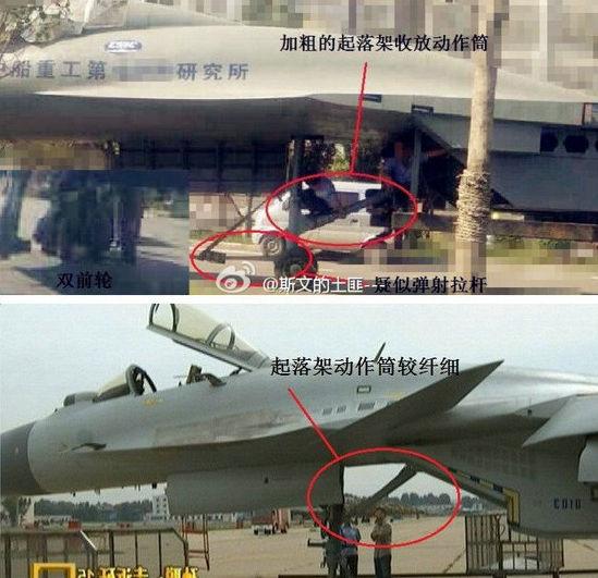 资料图:中国弹射版歼15舰载机横空出世,大幅提升战斗力