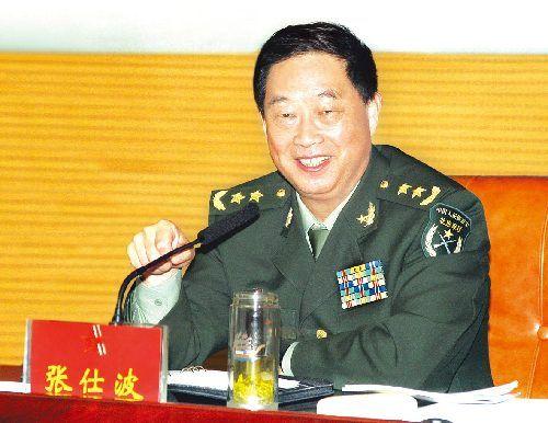 北京军区原司令员出任国防大学校长 领导对调|国防大学|北京军区|张仕波_新浪军事