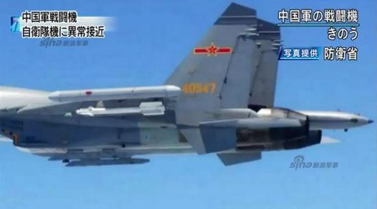 资料图:意思中国空33师航空兵携带R73近程空空导弹