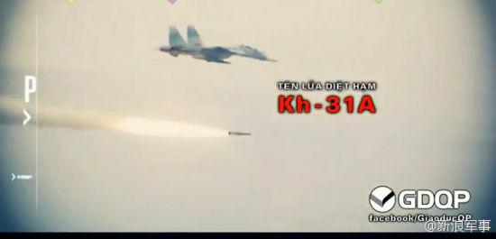 资料图:越南苏30战机发射KH-31A导弹,从另一段视频准确击毁靶船来看,该导弹为反舰型