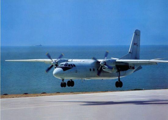 资料图:西沙永兴岛机场上的解放军运-七飞机