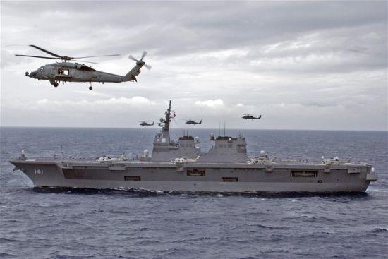 资料图:日向级直升机航空母舰