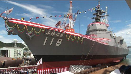资料图:日本海上自卫队最新型秋月级驱逐舰4号舰冬月号