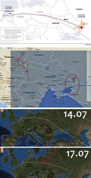 资料图:多家媒体制作的马航MH17偏离航线图