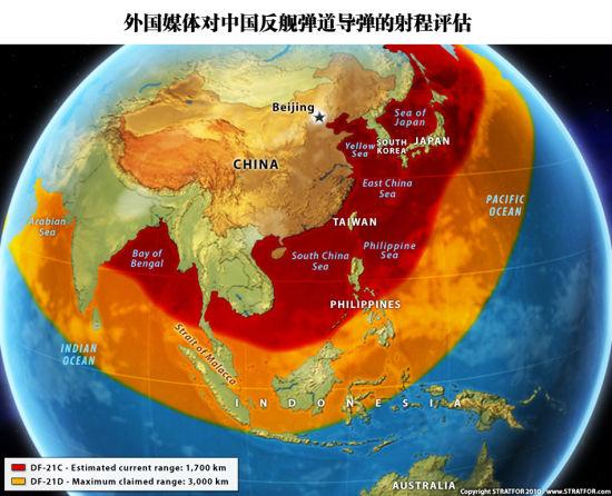 资料图:西方网站公布的DF-21D反舰弹道导弹的射程范围