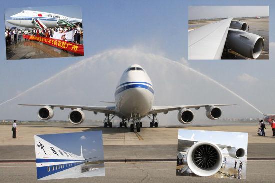 我国首架747-8客机执飞CA1315航班降落广州