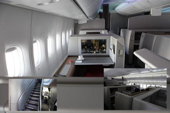 头等舱位于下层机舱前部,商务舱之后
