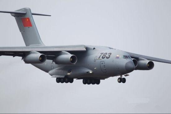 资料图:国产运-20运输机抵达珠海航展现场
