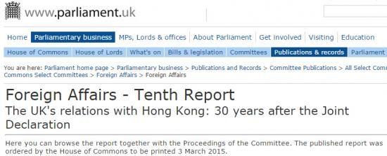 英国议会官网颁布了这份陈述