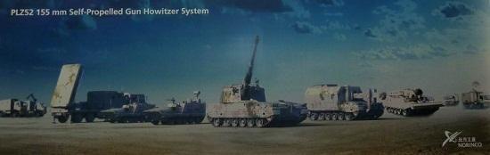 """国家新一代PLZ-52自行火炮体系中囊括了炮瞄雷达等PLZ-45体系中所没有的配备,同古装填车改成""""车头对车尾""""衔接方法,愈加科学"""