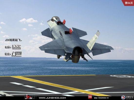 深度 中国将如何发展垂直起降战机 应学俄雅克141