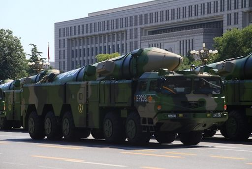 东风-21D反舰弹道导弹。