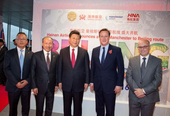 习近平主席、卡梅伦首相与海航集团董事局主席陈峰(左2)、曼彻斯特机场集团CEO查理•科尼什(右1)等嘉宾合影