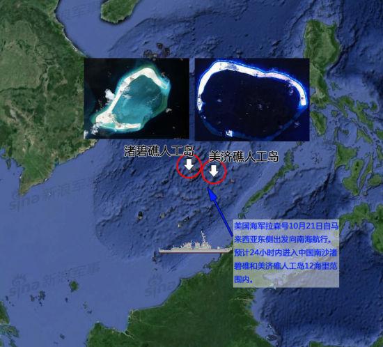 图解美军巡航南海岛礁